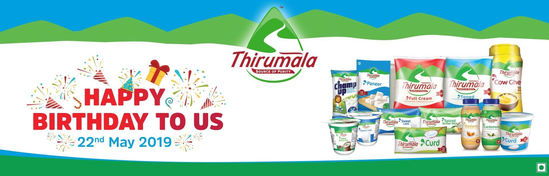 Thirumala
